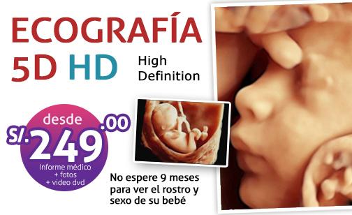 Ecografía 5D HD Color