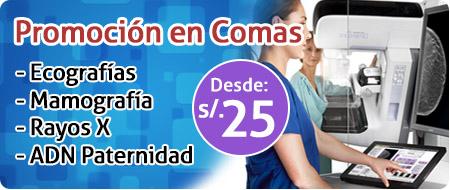 Sede Comas Clínica Dr Luis Quito